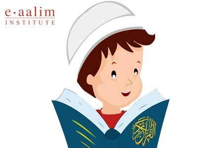 Terbaru Qur An Learning Qur An For Children learn quran quran classes for