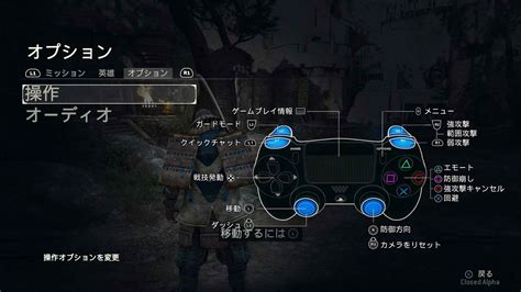 Bd Ps4 For Honor 操作方法 for honor フォーオナー 攻略wiki fandom powered by wikia