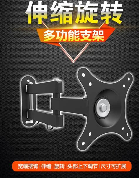 Tv Bracket 100 X 100 Pitch For 14 26 Inch Tv telescopic tv bracket 100 x 100 pitch for 10 24 inch tv