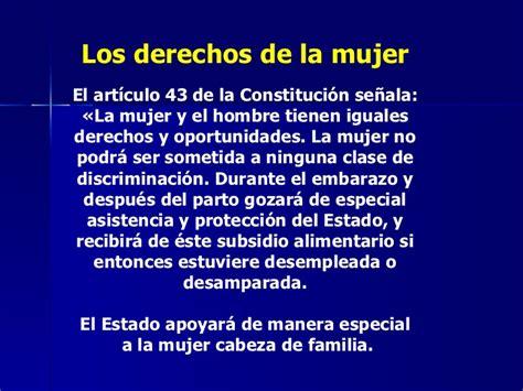articulo 43 de la constitucion politica de colombia historia y desarrollo derecho laboral