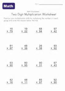 two digit multiplication worksheet 4 the braids and