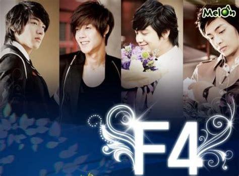 imagenes coreanas de los f4 info videos boys before flowers f4 especial drama