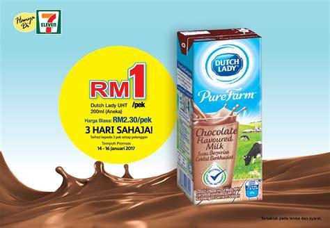 eleven dutch lady uht flavoured milk rm normal price