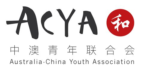 acya releases new brand and logo acya