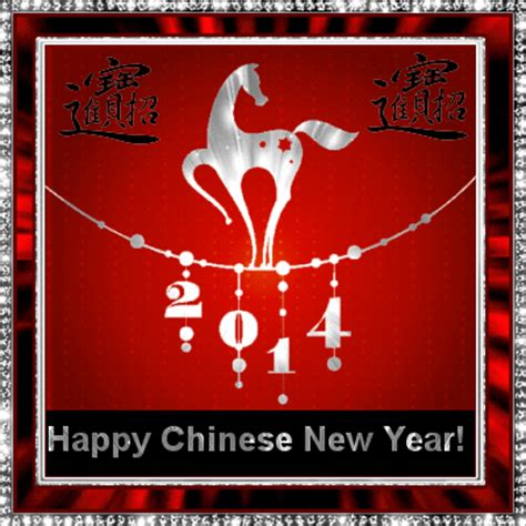 cantonese happy new year happy lunar new year in 2014 mandarin