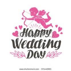 wedding day stock images royalty free images vectors