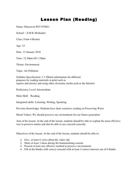 home and careers lesson plans reading lesson plan