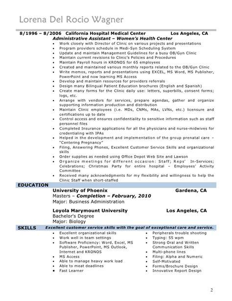 Resume Zip Resume Writing Services Torrance Ca Zip Code Nozna Net