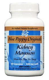 supplement yin blue poppy herbs blue poppy original formulas www peoplesherbs