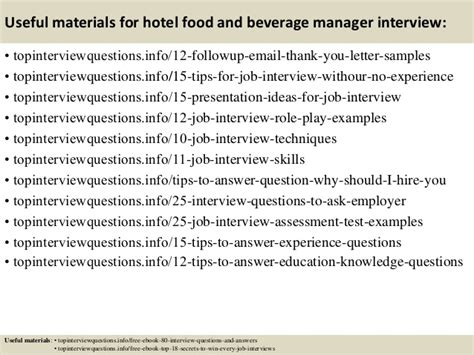 top 10 hotel food and beverage manager questions