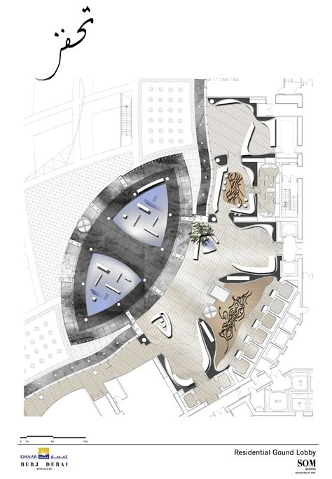 View Floor Plans gallery of the lobby for the burj dubai som 3