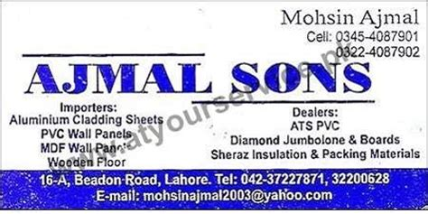 ajmal sons beadon road lahore pakistans largest