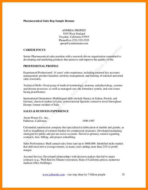 7 pharmaceutical sales cover letter address exle