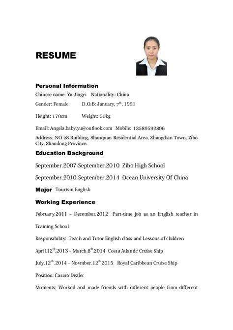 resume teaching in china jy y s resume