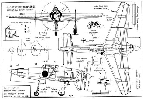 how to draw a boat propeller in solidworks j7w1 page 2 empire of the rising sun lsp forums page 2