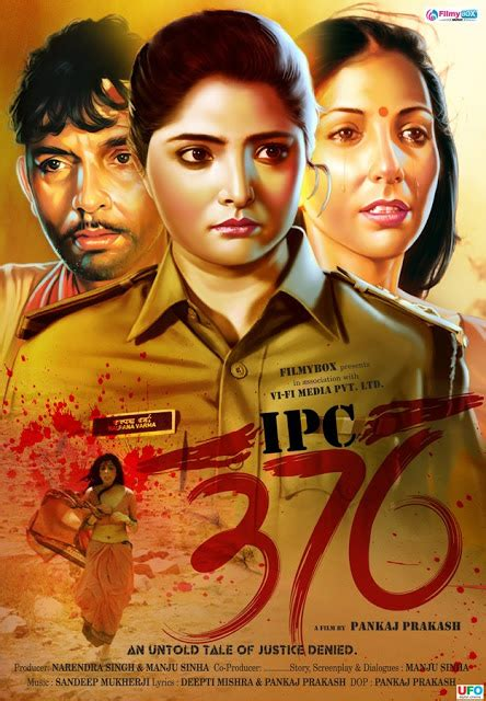 376 ipc section first look of ipc 376 movie posters wallpapers
