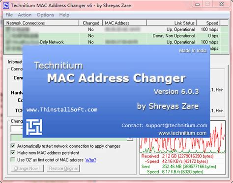 amac address change change mac address v3 1 keygen license available