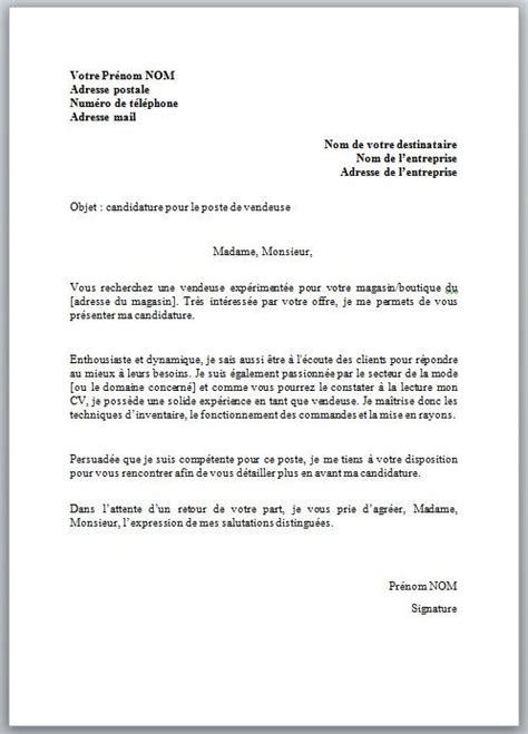 Lettre Cv by Lettre De Motivation Pour Un Poste De Vendeuse 3a Mod C3