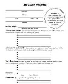 how to do basic resume 1