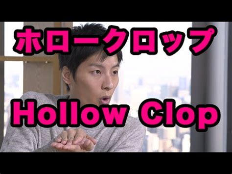 pattern beatbox trap 1minute beatbox tutorial 連続ホロークロップ doovi