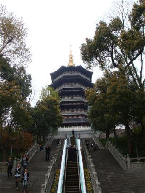 Pajangan Menara Pagoda menara leifeng hangzhou cina review tripadvisor