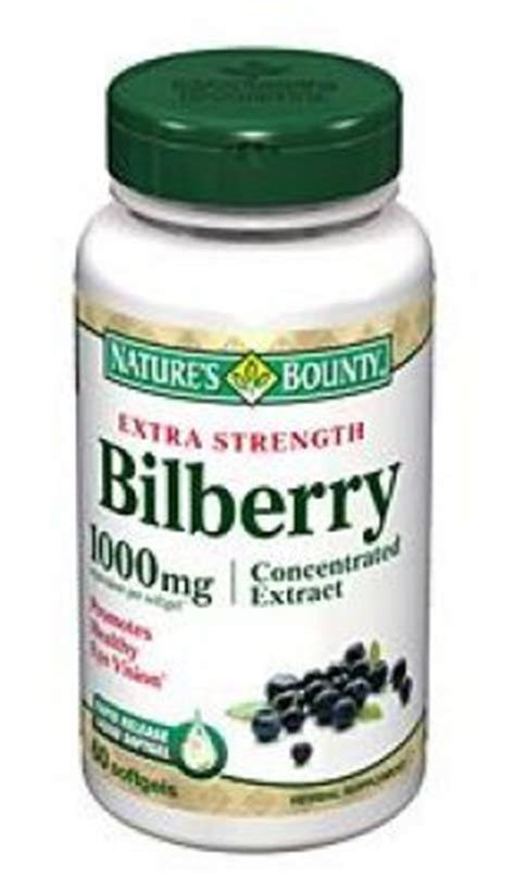 Cosmohealth Biomarine Collagen 60 Softgels nature s bounty bilberry 60 softgel longevity shoppe