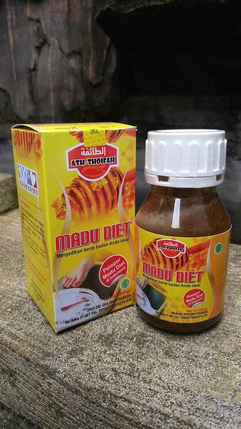 New Madu Diet Ath Thoifah Ok988 Madu Diet Ath Thoifah Madu Madu Diet Madu Albumin