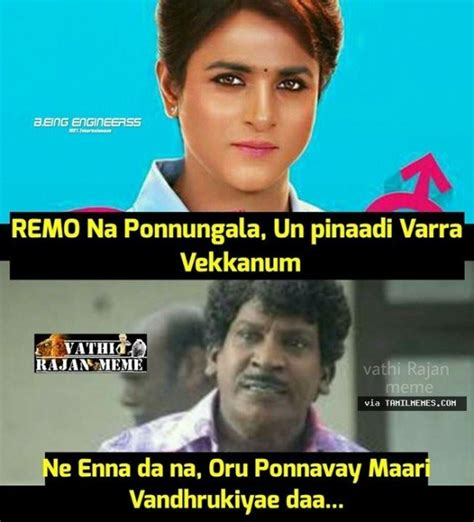 Remo Movie Meme Images | sivakarthikeyan s remo memes and trolls photos images