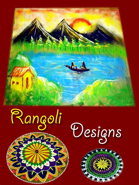 rangoli design app download rangoli designs app download now greeting cards