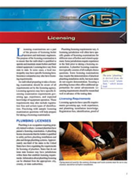 Plumbing Trade Test by Plumbing Design And Installation 4e Textbook Workbook Instructor S Resource Guide