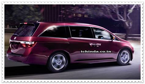 2012 Honda Odyssey Price Photos 2012 Honda Odyssey Price Specifications Review Features
