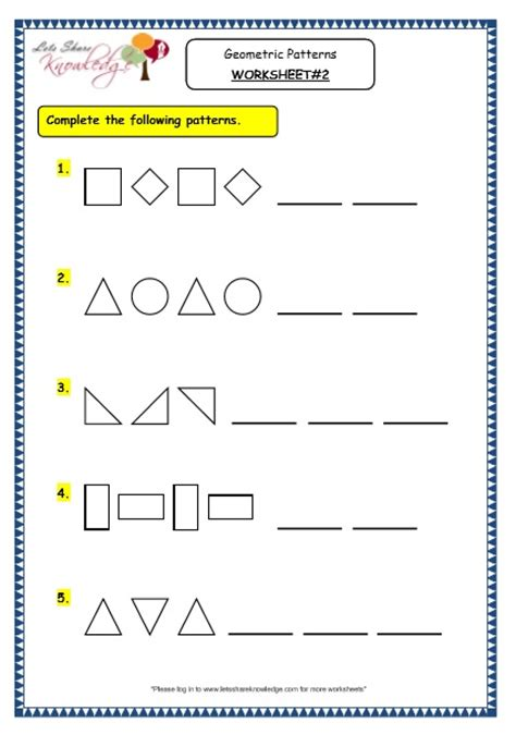 geometric pattern worksheets geometric patterns worksheets calleveryonedaveday