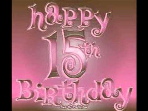 imagenes feliz quince años feliz cumplea 209 os deysy ramirez 15 a 241 os youtube