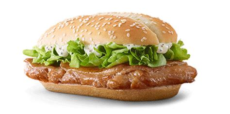 Mac Chicken Mcd gcb grilled chicken burger i m lovin it mcdonald s