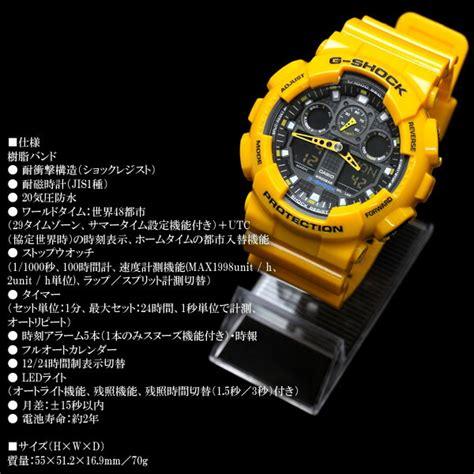 G Shock Ga 100a 9adr 楽天市場 casio g shock コンビネーションモデル ga 100 ga 100a 9adr メンズ腕時計
