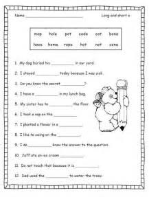 silent e worksheet second grade free stuff pinterest