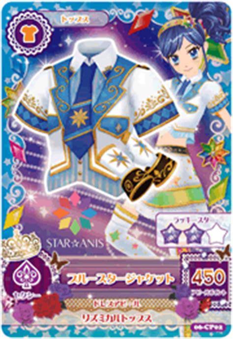 Kartu Cp Ichigo Happy Rainbow Aikatsu rainbow idol cartas de la 6ta colecci 243 n de aikatsu
