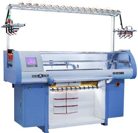 flat knitting machine computerized flat knitting machine china computerized