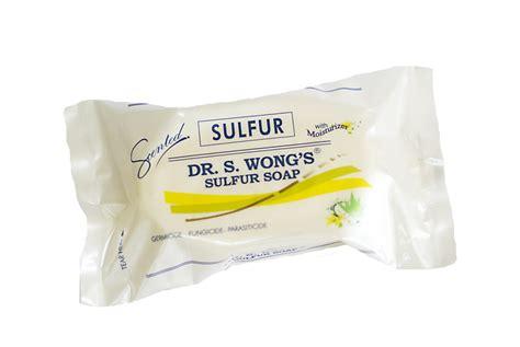 Grisi Bio Sulfur Soap With Lanolin 125gr image gallery sulfur soap