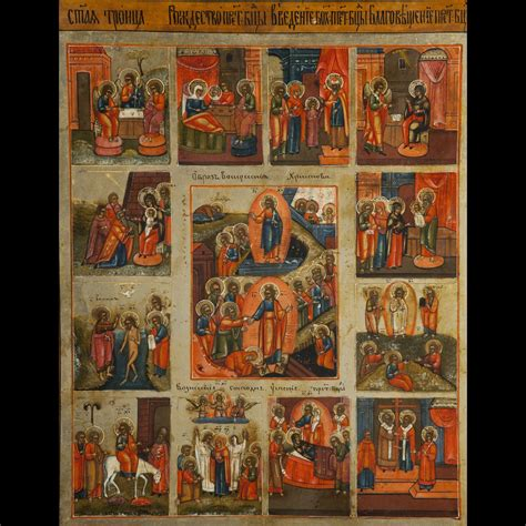 Orthodox Calendar Icon The Twelve Representations Of The Orthodox Calendar