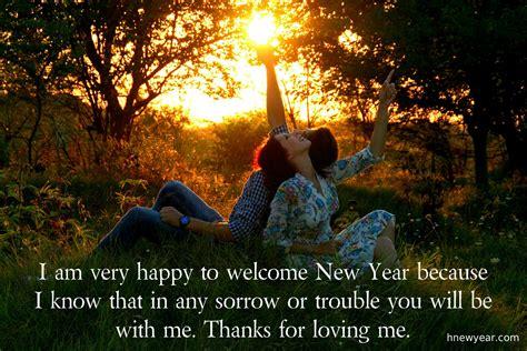 xandria lyrics meaning loving happy new year wishes 28 images happy new year