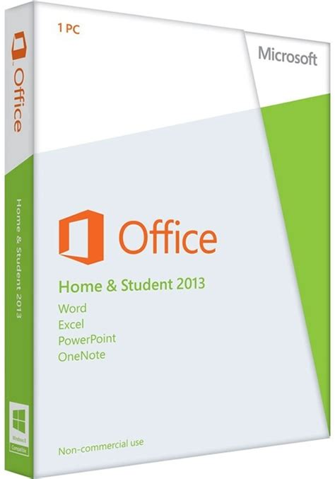 microsoft office home and student 2 price in