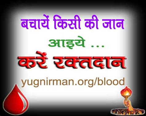 get answers to your health questions webmd answers blood donation slogans in bengali auto design tech