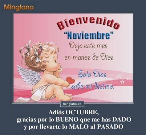 imagenes adios octubre bienvenido noviembre frases de adi 211 s octubre bienvenido noviembre