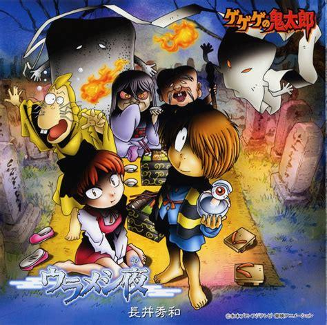 Film Anime Hantu | 5 anime jepang jadul bertemakan cerita horror