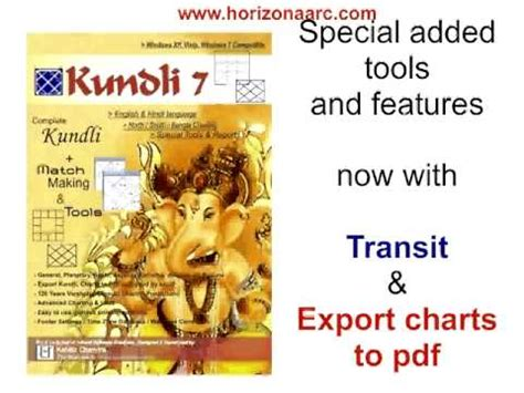 kundli software free download for windows vista full version kundli 7 latest kundli software free kundli download and
