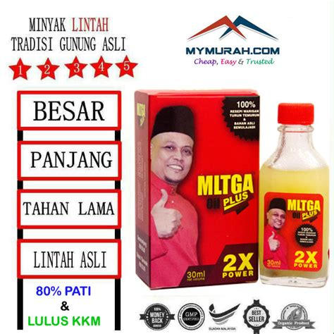 Minyak Lintah Terbaru leech plus mltga kkm approved end 1 27 2019 3 15 pm