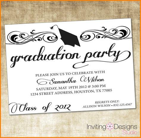 reception invitation templates free free graduation invitation templates for word