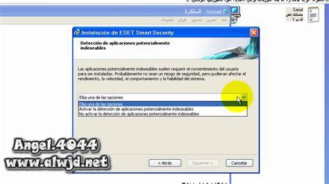 keys finders fix patch for nod32 v3 nod32 v4 eset nod32 antivirus 4 2 40 10 serial