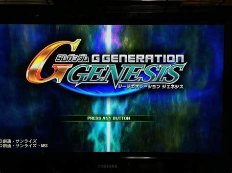 Sd Gundam 010 G Generation Ms 02 Zeong sd gundam g generation genesis のプラチナトロフィー取得 雑居